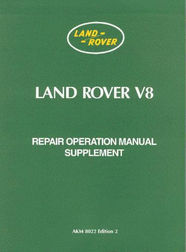 Land Rover V8 (Series 3) #2# Repair Operation Manual Supplement