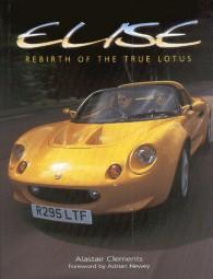 Elise #2# Rebirth of the true Lotus