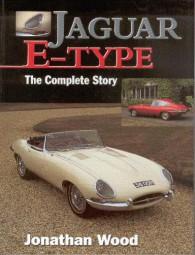 Jaguar E-Type #2# The Complete Story