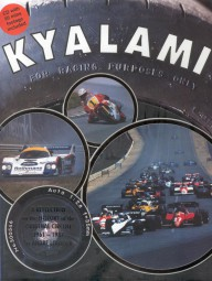 Kyalami #2# A Reflection on the History of the Original Circuit 1961-1987