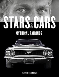 Stars & Cars #2# Mythical Pairings